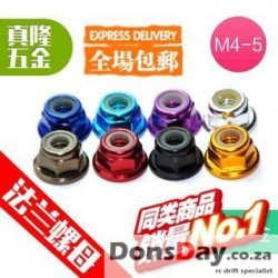 4mm Wheel nuts set 32pcs 8 different colours