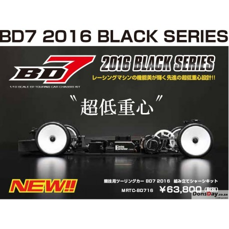 Yokomo 1/10 BD7 2016 Black Series Electric Touring Car Kit