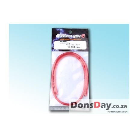 Power Cable Red 48cm