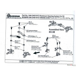 3Racing Sakura D4 Parts Aluminum Steering System version 2 For RWD