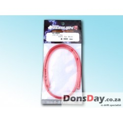 Power Cable 48cm (Red/Black/Blue/Silver)